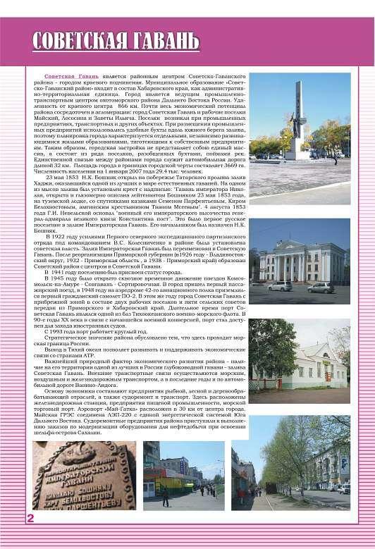 politicheskaya-prostitutka-stalin