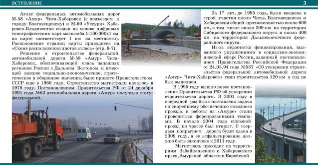""""""",""""dvagp.ru"""
